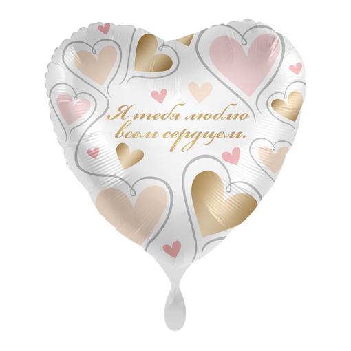 Obrázok z Foliový balonek Miluji tě celým svým srdcem RUS srdce zlatá a růžová 43 cm