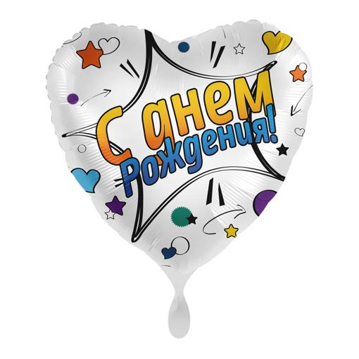 Obrázok z Fóliový balónik Všetko najlepšie RUS Komiks - 43 cm